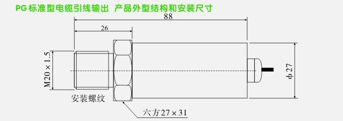 首页 供应产品 环保仪器仪表 流体控制仪表 压力开关/压力变送器 >>